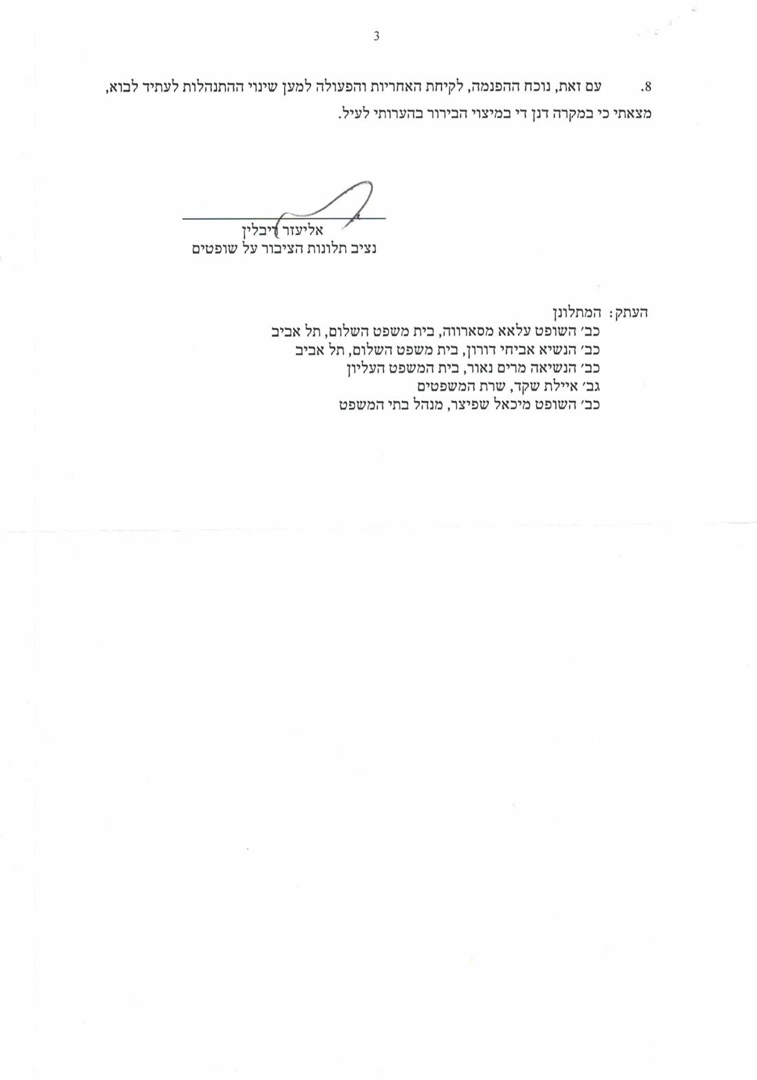 Document-page-003